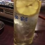 食道園 - レモンサワー