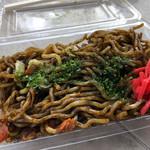 渓流広場レストラン - 料理写真:黒焼きそば 410円。