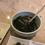 高麗飯店 - スープ