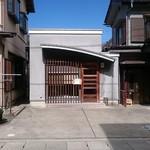 中嶋飯店 - 開店前