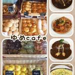 ゆめCAFE - 料理写真: