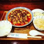 81911503 - 麻婆豆腐ランチ
