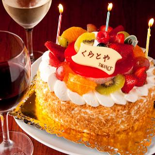 誕生日特典有◎個室で周りのことを気にせずにサプライズ可能♪