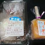 御菓子司 梅のや - 料理写真:おぃらのチョイス