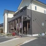 煎豆茶館 杣 - 「煎豆茶館 杣」さんの外観