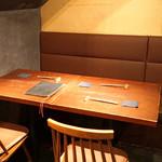 ぽつらぽつら - テーブル席 ①