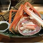 旬魚たつみ - こちらはゆで蟹です。