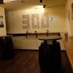 銀座バー GINZA300BAR 銀座5丁目店 - スタンディングです