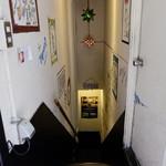 銀座バー GINZA300BAR 銀座5丁目店 - お店への階段