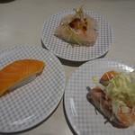 魚べい - 色々