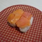 魚べい - 黒みる貝(108円)