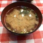 洋食 大吉 - 味噌汁:ホッとする美味しさ