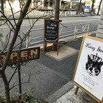 キングジョージ - キングジョージ(東京都渋谷区代官山町)外観