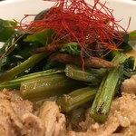 饗 くろ喜 - 若ごぼうの根と茎の炒め物