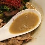 饗 くろ喜 - 鶏白湯味噌スープ