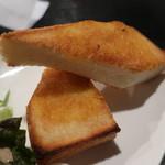 あべまき茶屋 - トースト