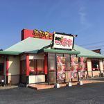 熱烈タンタン麺一番亭 - 外観  いいお天気。