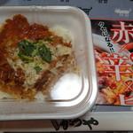 かつや 旭川大町店 - 「カツ丼の梅529円」