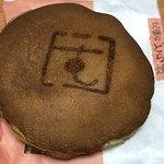 もぐらや - 料理写真:究極のどら焼き107円(税別)
