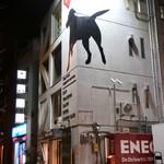 アンディカフェ - 目黒通りに面したビル
