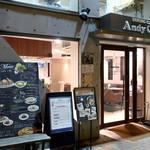 アンディカフェ - 4階建ての1F がカフェ