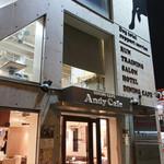 アンディカフェ - 2F:サロン&ホテル