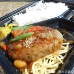 キッチン DIVE - 200円弁当