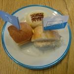 ピーナッツ ダイナー - パン