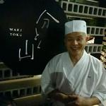 Waketokuyama - 野崎総料理長