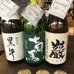 名酒センター - ◉利き酒セット(3種で100円引き) 税込み650円
