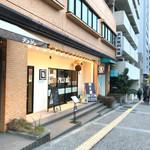 名酒センター - 【外観】神田明神のある通り。甘酒屋の天野屋さんの先、湯島聖堂通り向かいのビルにあります