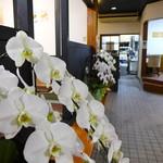 青竹手打ちらーめん 渡辺屋 水月 - 2018年1月にオープンしたばかり。