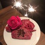 焼肉ホルモン 青一 - 肉ケーキ