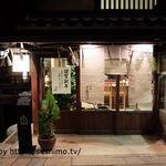 五十鈴川カフェ - 店入口(年末年始)