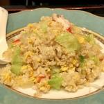 中国酒家 獅子房 - 蟹とレタスの炒飯