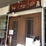 中国酒家 獅子房 - 外観