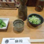 とんかつ 仙川 - 熱燗とお新香