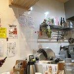麺物語 つなぐ - ☆〜(ゝ。.∂)