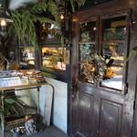 BAKERY ENGLAND STREET -
