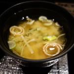 かき鮮 海風土 - 汁物