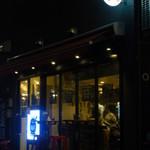 バル014 馬場ワイン食堂 -