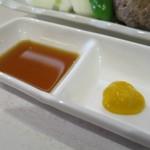 焼肉ノ志志 - ポン酢と辛子でいただきます