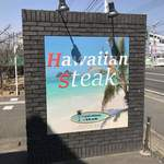 Hawaiian STEAK -