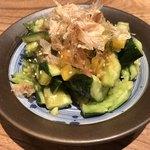 秋葉原魚金 - 胡瓜の梅たたき 580円