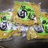 Ikedaseimenjo - 料理写真:むし麺(値段失念)