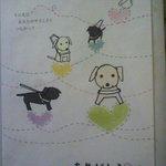 cafeロジウラのマタハリ春光乍洩 - お店が入ってるビルの掲示板にあった盲導犬協会のポスター☆彡