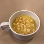 ヴィクトリアステーション - コーンスープ