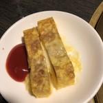 牛すけ - チーズIN卵焼き