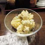 吾作どん - ポテサラ