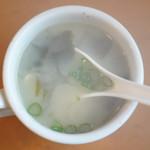 スパイシーキング - スープ